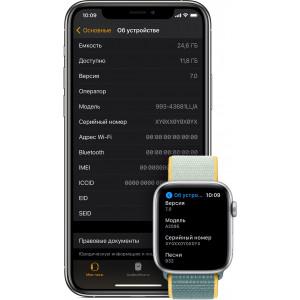 Поиск серийного номера или номера IMEI часов Apple Watch