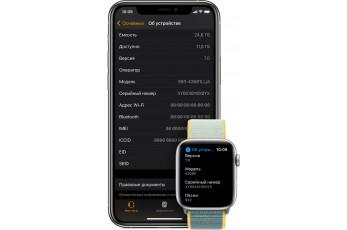 Як дізнатися модель годинника Apple Watch