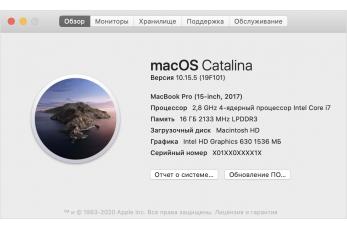 Як дізнатися модель MacBook, Mac