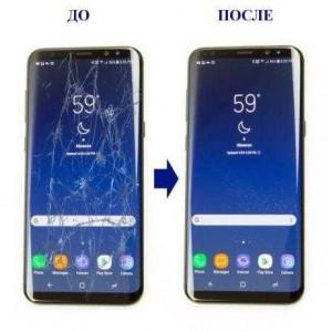 Сколько стоит поменять стекло на телефоне Самсунг | Замена стекла Samsung в Киеве