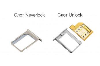 Что такое neverlock и unlock разница между ними